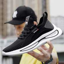 fashion sport men casual shoes pvc injection sport sneakers cheap made in china