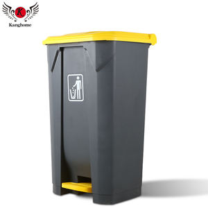 Reliable Factory Wholesale Price Top Quality Plastic Outdoor 87L Gray and Yellow Foot Pedal Dustbin Waste Bin Trash Can