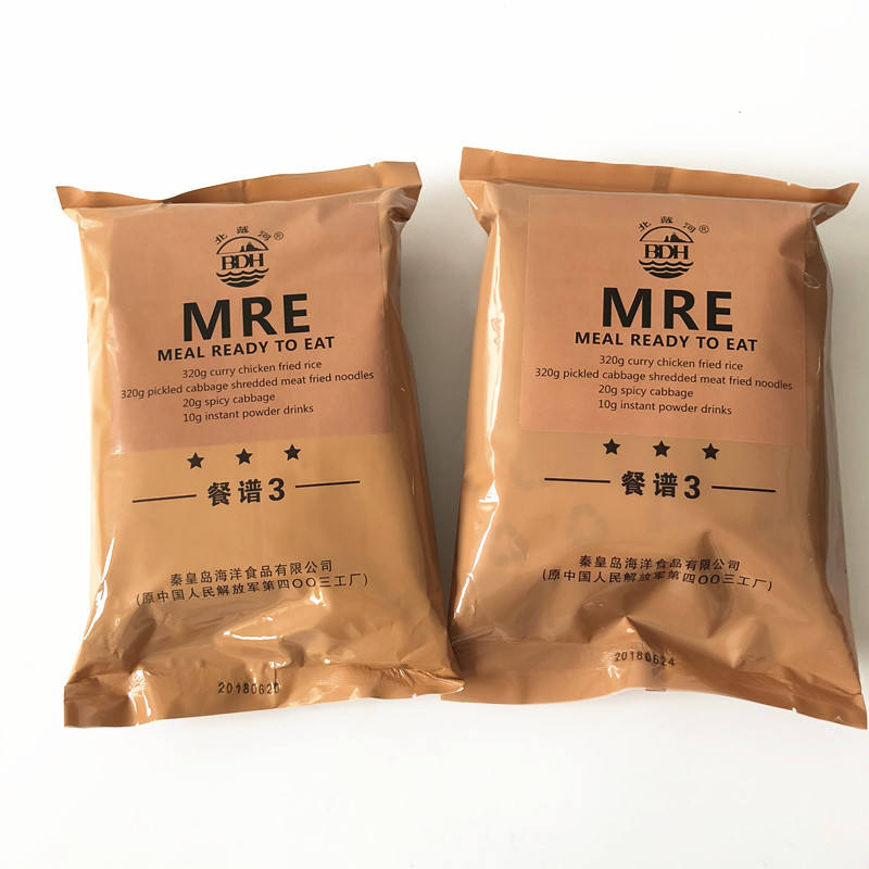 Self-heating ration pack Military mre's mre
