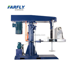 China Farfly FDG paint high speed mixing machine,industrial paint mixing machine,high speed dispersing mixer for pigment