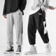 Custom accepted spring fashion style mens sweat jogger track pants
