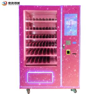 Hair Band Vending Machine for Hair and Lashes