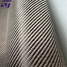 factory direct cheap twill gold carbon&aramid hybrid fabric 3k 1500D