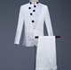 Custom Young man's tuxedo with blue diamond collar White suit