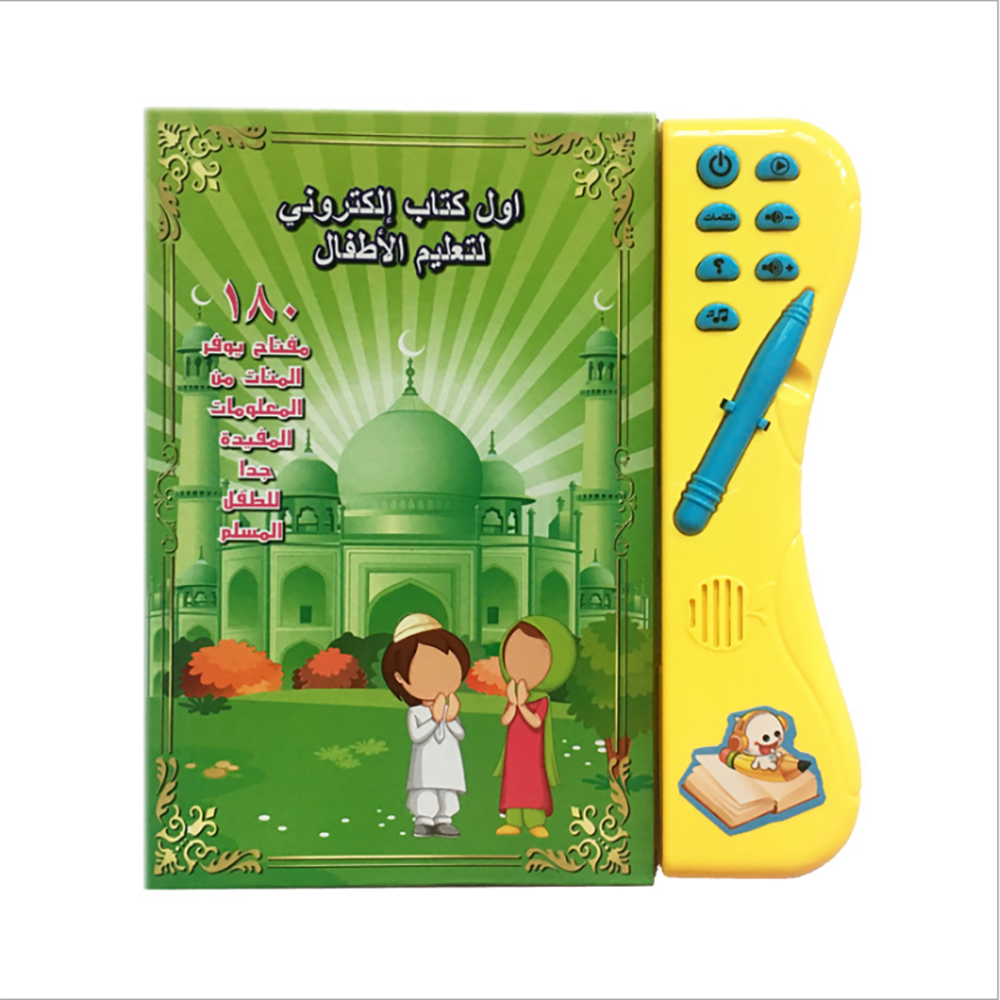 Kids Early Learning Words Games Arabic Letters Alphabet LCD Interactive Reading Books Tablet E-book Educational Toys