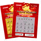 Custom scratch instant win lottery ticket game cards printing with security panel factory in China
