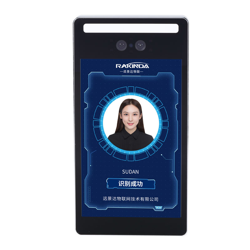 Office Building Face Biometric Scanner Door Lock Access Control Device Wiegand Facial Recognition Camera