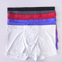 free sample Ultra-thin breathable nylon sexy male underwear boxers for men