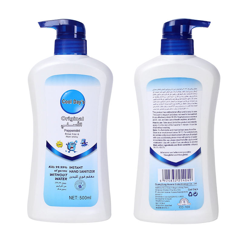 2020 wholesale quick-drying hand wash water free hand liquick soap personal care product 50ml