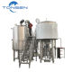 Beer brewing equipment 500L 1000L 1500L 2000L beer manufacturing plant for beer