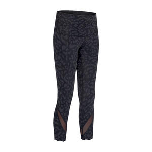 Women's Moisture Wicking Fitness Workout Gym Performance Leggings