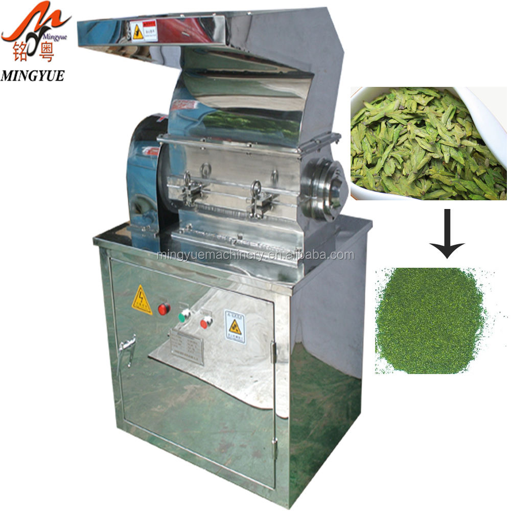 Factory Supplying Stainless Steel Cereal Seed Peanut Coarse Crusher Machine