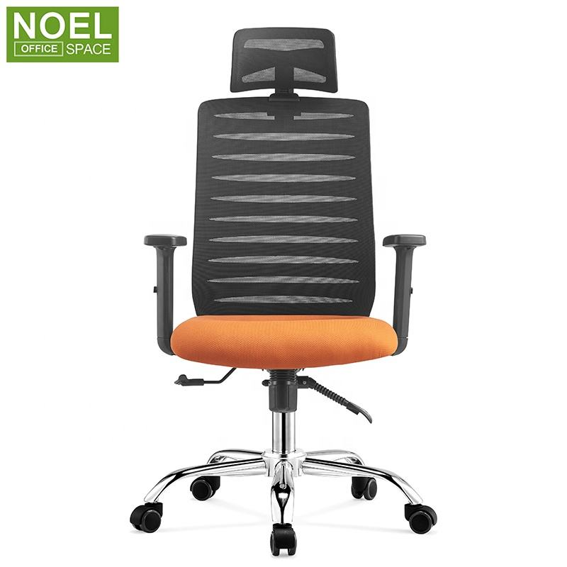 High back office chair ergonomic task adjustable swivel office chair
