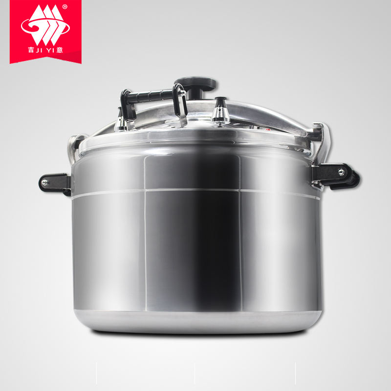 50L Multi Used Restaurant Industrial Aluminum Pressure Cooker On Sale 44CM
