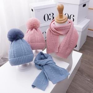 Two Piece Newborn Infant Baby Toddler Hat Beanie Winter Knitted Pom Pom Hat+Scarf Set for Kids