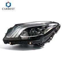 High Quality New Modified Headlight For Mercedes Benz W222 2018