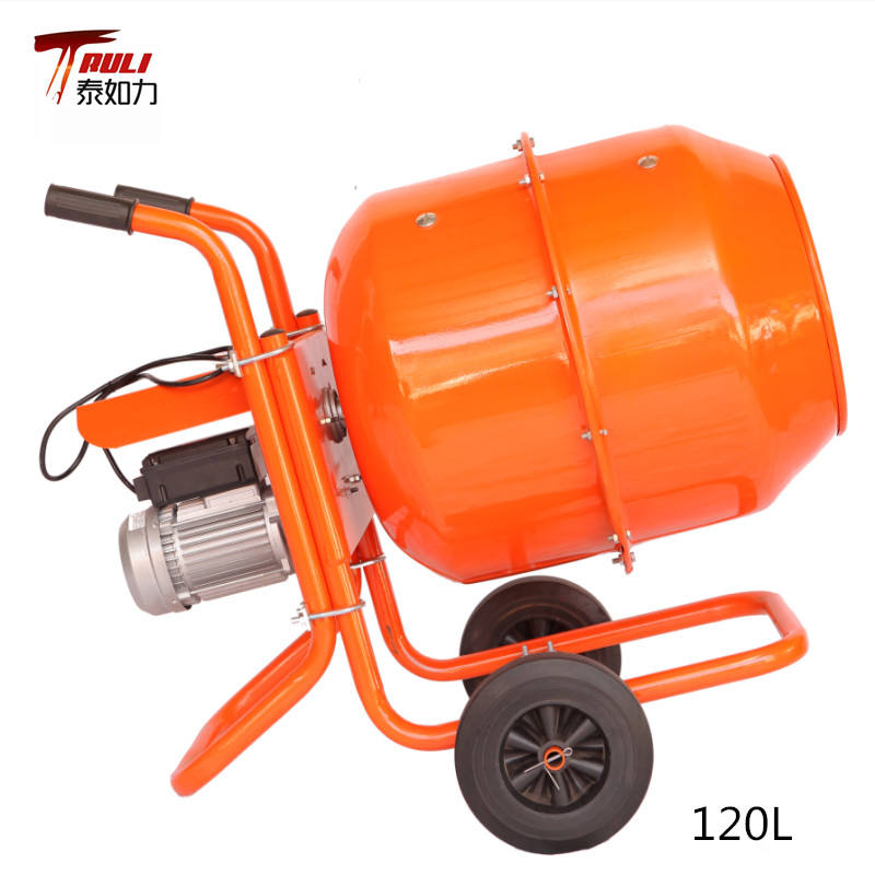 hot sale electric engine cement concrete mixer / portable mortar mixer machine