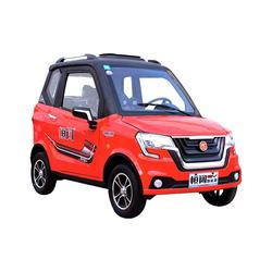 Hot sale small four wheel electric car vehicle