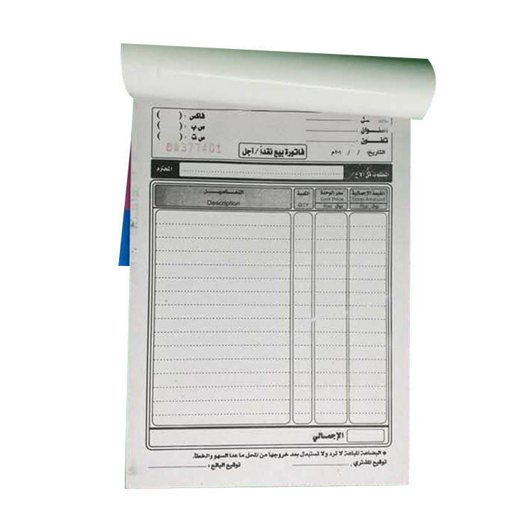 Widely Used Superior Quality Carbonless Triplicate Paper Carbon Sales Forms