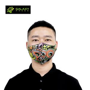 Customized Adjustable 3D Facial Face Cover White Blank for Sublimation Printing