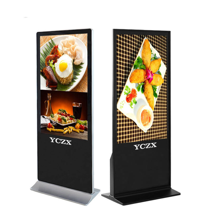 43/48/55 /58/65 Inch Outdoor Multi Touch Screen Kiosk Monitor Stand Advertising Digital Signage Display