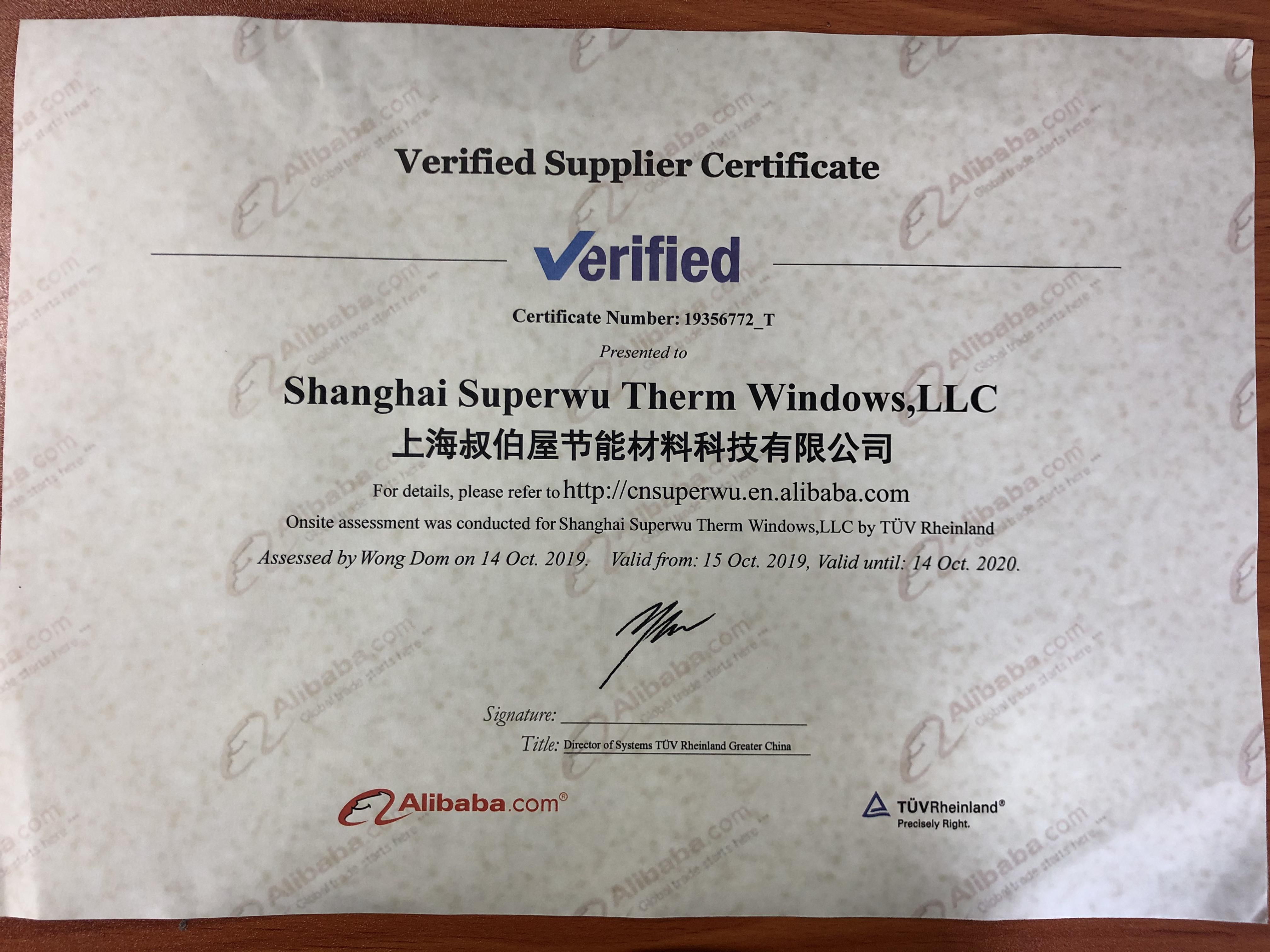 Shanghai Superwu Therm Windows,LLC