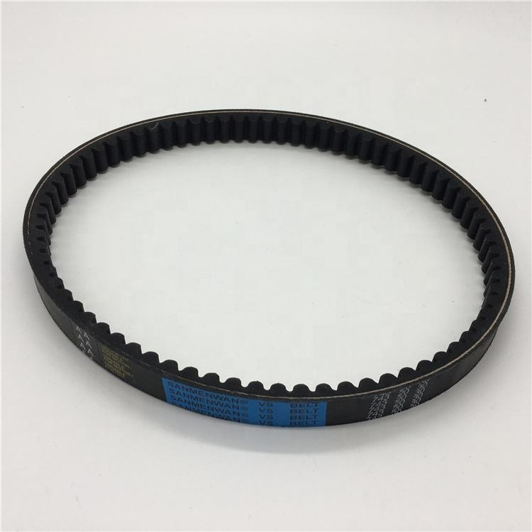 15mm Wide 357-3M-15-Neutral HTD Timing Belt 3mm Pitch 357mm Long