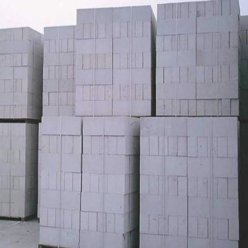 AAC Blocks - Autoclaved Aerated Concrete Blocks - Made in Turkey