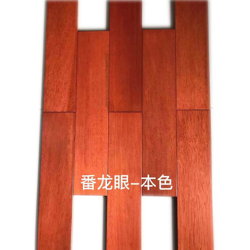 Nature Timber Hardwood floor Prefinished Taun Solid Wood Flooring