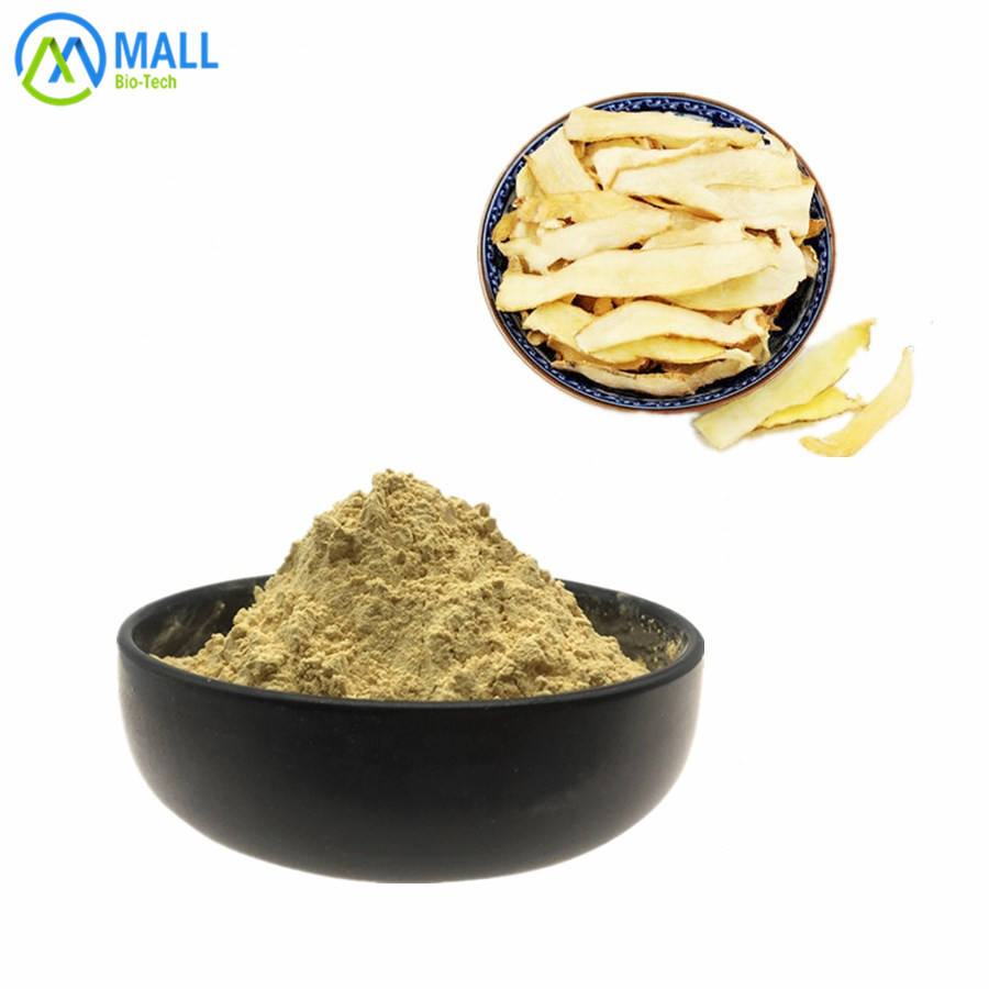 health care product huang jing polygonatum sibiricum wild solomonseal rhizome extract powder
