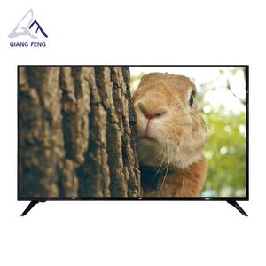 Wholesale big HD smart TV 55 inch china TV factory price and top quality to accept custom logo and size ODM/OEM skdTV