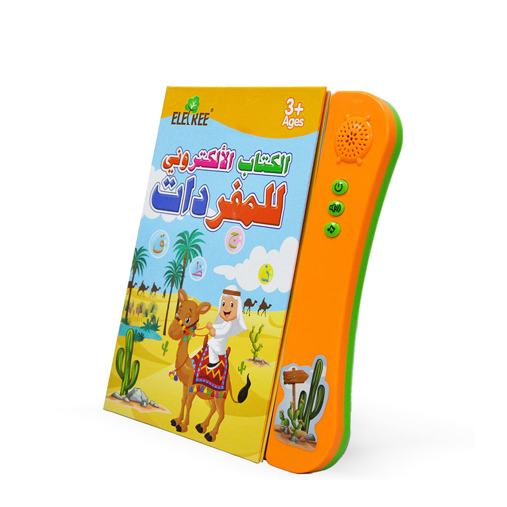 Tablet Laptop Edukasi Anak, Mesin Mainan <span class=keywords><strong>Anak-anak</strong></span>, Tablet <span class=keywords><strong>Belajar</strong></span> Islami, Arab China, Pena Baca Cerdas