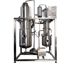 China factory directly supply customized  ethanol recovery alcohol falling film vacuum evaporator price for industrial