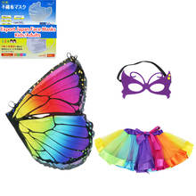 Fairy Girls Butterfly Wings Costume for kids Mask and Rainbow Tutu Skirt Halloween Princess Birthday Gifts Party Favors