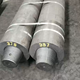 Uhp 500 Graphite Electrodes Good Quality UHP 500 Graphite Carbon Electrodes With Nipples