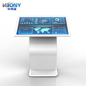 32 Inch K Type Information Digital Signage Kiosk For Hospital/Bank/Shopping Mall