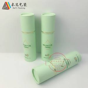 Physical factory customized a variety of specifications of round natural carton food paper tube paper can round tube carton