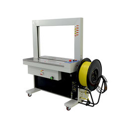 Convenient and efficient semi-automatic strapping packway strapping machine