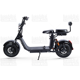 2000W CITYCOCO EEC/COC VERSION Electric Scooter
