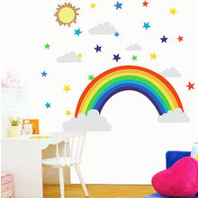 rainbow cartoon design self adhesive wall decoration waterproof removable PVC kid wall sticker