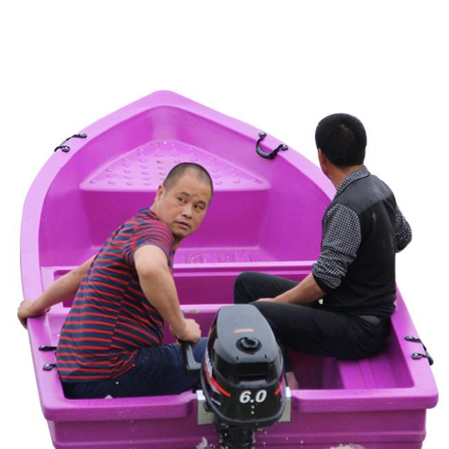 Cheap factory price polyethylene plastic rowing fishing boat for sale malaysia