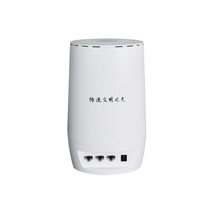 The light of civilization Wifi6 Router
