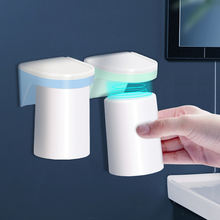 Bathroom Accessories Magnetic Suction Toothbrush Holder Teeth Cleaner Magnet Absorption Washroom Hanging Tumbler Cup Holder