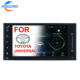 2 Din Android 8.1 Universal Car Multimedia Player Car Radio Player Stereo for toyata VIOS CROWN CAMRY HIACE PREVIA COROLLA RAV4