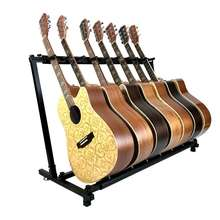 Professional display multi 7 piece guitar display stand