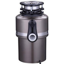 BS-18A Beishun china automatic garbage disposal