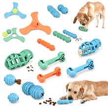 Wholesale Custom Natural Durable Rubber Hiding Food Puzzle Bite Interactive Pet Tpr Chew Dog Toys