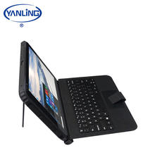 portable 12.2 inch intel tablet pc 4GB+64GB customized dual os android 5.1 tablets computer with keyboard