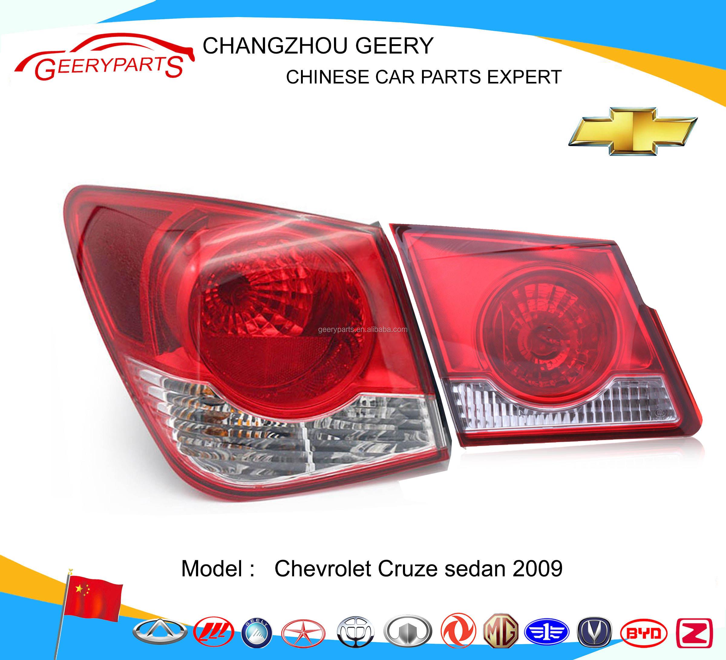 Tail Light For 11-15 Chevrolet Cruze Driver Side Inner Trunk Mounted