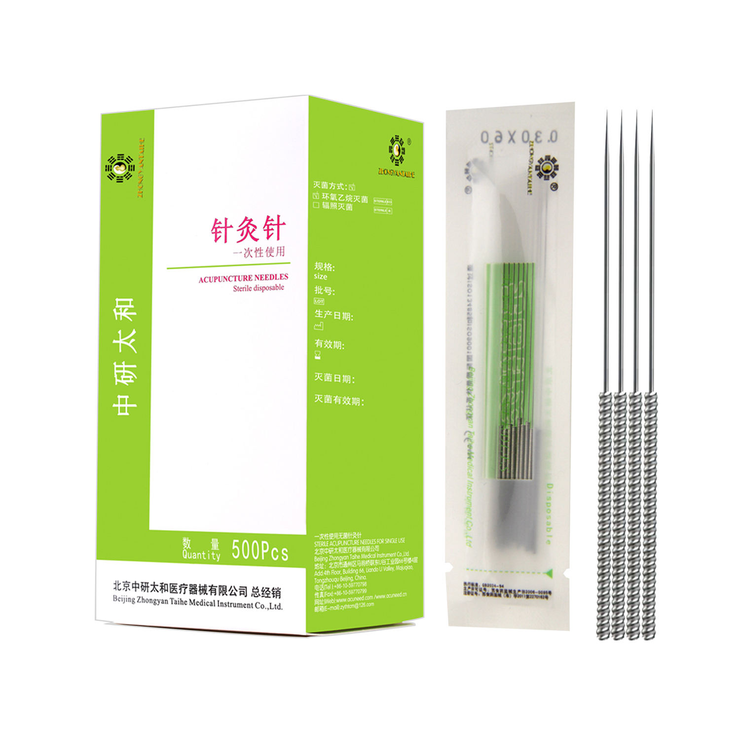 Zhongyan Taihe Wholesale 500pcs Intradermal Medical Painless Disposable Sterile Acupuncture Needles With Tube